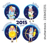 funny zodiac sign for the year... | Shutterstock .eps vector #233642251