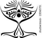 calligraphical figures created...   Shutterstock .eps vector #2336570