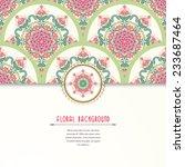 vector envelope for invitations ... | Shutterstock .eps vector #233687464