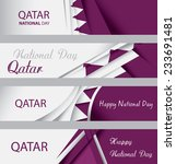 abstract qatar flag  qatari... | Shutterstock .eps vector #233691481