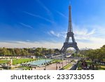 Trocadero Gardens And The...