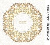 golden ornament. white... | Shutterstock .eps vector #233744581