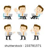businessman set | Shutterstock .eps vector #233781571