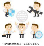 businessman set | Shutterstock .eps vector #233781577