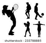 vector silhouettes of different ... | Shutterstock .eps vector #233788885