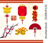 Oriental Happy Chinese New Year ...