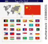 Flags Of Asia Collection ...