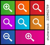 magnifying glass icon. zoom in  ... | Shutterstock .eps vector #233902759