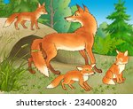 the fox and young foxes about a ... | Shutterstock . vector #23400820
