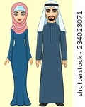 animation arab family  the man... | Shutterstock .eps vector #234023071