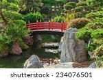 Japanese Garden In Monte Carlo...