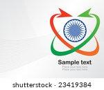 ashoka wheel with arrow... | Shutterstock .eps vector #23419384