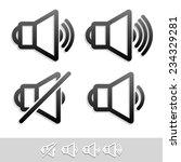 eps 10 speaker symbol set