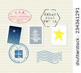 Christmas And New Year Stamps...