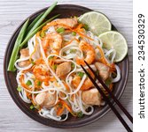 salad of rice noodles with... | Shutterstock . vector #234530329