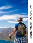 close up portrait of hiker... | Shutterstock . vector #234843091