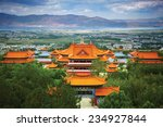 chongsheng monastery. dali ... | Shutterstock . vector #234927844