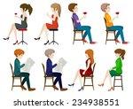 faceless ladies and gentlemen... | Shutterstock .eps vector #234938551