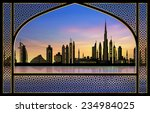 Dubai City Skyline With Arch