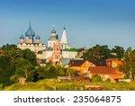 suzdal. russia. nativity... | Shutterstock . vector #235064875