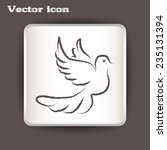 vector illustration flying... | Shutterstock .eps vector #235131394