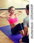 sport  fitness  lifestyle and... | Shutterstock . vector #235144339