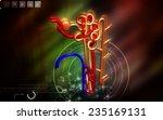 digital illustration of ... | Shutterstock . vector #235169131