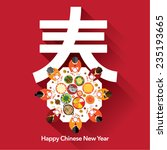 chinese new year reunion dinner ... | Shutterstock .eps vector #235193665