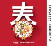 chinese new year reunion dinner ... | Shutterstock .eps vector #235193665