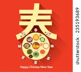chinese new year reunion dinner ... | Shutterstock .eps vector #235193689
