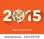 chinese new year 2015 reunion... | Shutterstock .eps vector #235193719