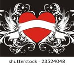 winged heart  individual...