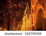 Christmas In Moscow  Russia....