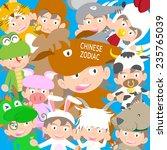chinese zodiac animal kid doll  ... | Shutterstock .eps vector #235765039