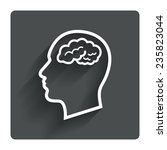 head with brain sign icon. male ...