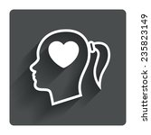 head with heart sign icon....