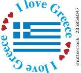 greece | Shutterstock .eps vector #235856047