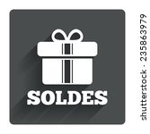 soldes   sale in french sign...