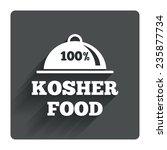 100  kosher food product sign...