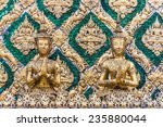 beautiful wat prakaew  bangkok  ... | Shutterstock . vector #235880044