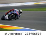 Постер, плакат: Spanish rider Jorge Lorenzo
