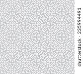 vector abstract seamless... | Shutterstock .eps vector #235994491