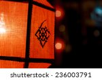 street lanterns during loy... | Shutterstock . vector #236003791