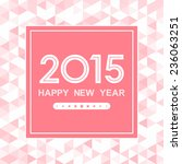 Happy New Year 2015 In Square...