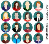 people icon set | Shutterstock .eps vector #236072149