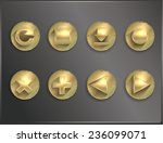 metal round icons flat. tools.... | Shutterstock .eps vector #236099071