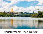 Shwedagon Pagoda In Yagon ...