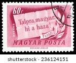 Постер, плакат: stamp printed by Hungary