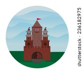 vector flat castle  a fortress... | Shutterstock .eps vector #236182975
