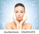 spa portrait of young and... | Shutterstock . vector #236201455